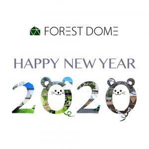 Forestdome2020.1.1