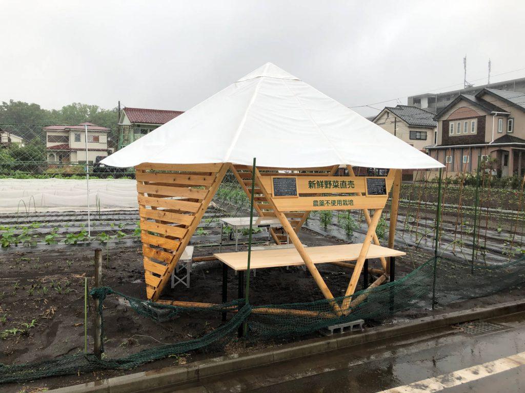 フォレストドーム、野菜直売所